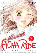aoharuride_03
