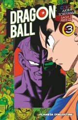 portada_dragon-ball-freezer-n03_daruma_201412171550