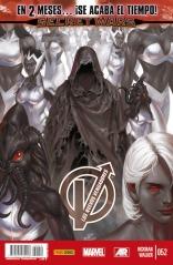 Los nuevos Vengadores