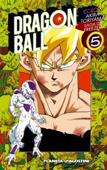 portada_dragon-ball-freezer-n05_daruma_201503111548