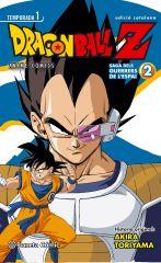 portada_bola-de-drac-z-anime-series-saiyan-n-02_daruma_201505131216