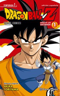 portada_dragon-ball-z-anime-series-saiyan-n-01_daruma_201505131209