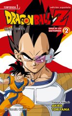 portada_dragon-ball-z-anime-series-saiyan-n-02_daruma_201505131215