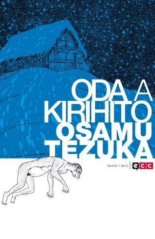 Oda_a_Kirihito