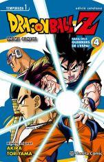 portada_bola-de-drac-z-anime-series-saiyan-n-04_akira-toriyama_201506121326
