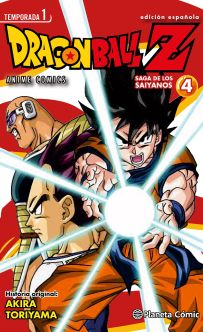 portada_dragon-ball-z-anime-series-saiyan-n-04_akira-toriyama_201505271619