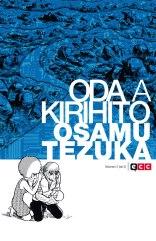 oda_kirihito_2