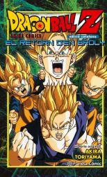 portada_dragon-ball-z-el-regreso-de-broly-cat_akira-toriyama_201510201116