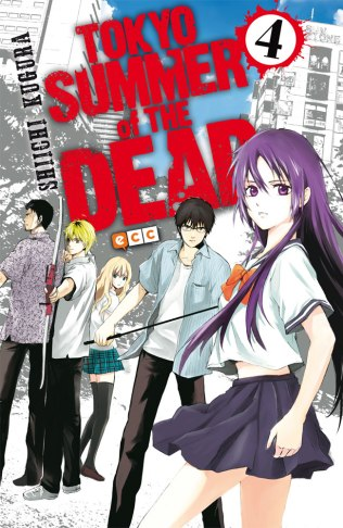 tokyo_summer_of_the_dead_4