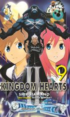 portada_kingdom-hearts-ii-n-0910_shiro-amano_201601181641