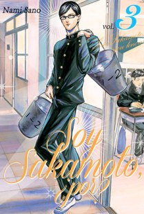 sakamoto_3_small