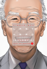 inuyashiki_vol_1_large