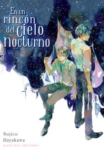 en_un_rincon_del_cielo_nocturno_large