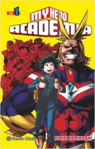 portada_my-hero-academia-n-01_kohei-horikoshi_201607081116