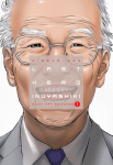 inuyashiki_vol_1_grande