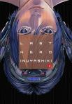 inuyashiki_vol_4_grande