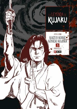 sobrecubierta_leyenda_kujaku_num1_WEB