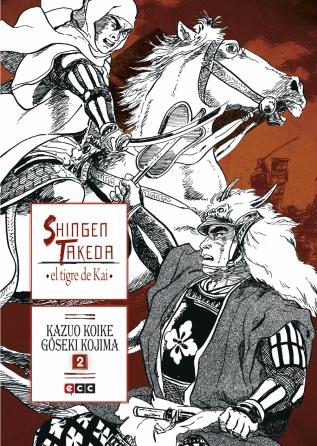 sobrecubierta_shinge_takeda_tigre_kai_num2_WEB