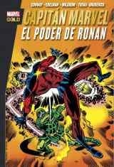 MEXSCLAM152